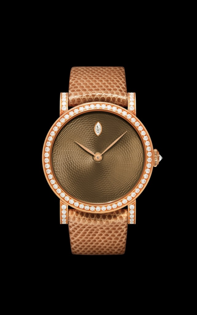 Ladies' Watch Prize
